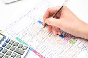 【GoTo関連】コロナ関連給付金とGoTo関連支援金における確定申告の注意点