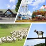 【たびこふれ】<千葉>マザー牧場で自然や動物とふれあう!~マザーファームツアーDXの全貌公開も~